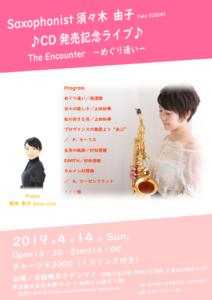 CD発売記念Live